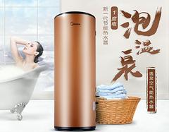 美的空气源热水器好吗 美的空气源热水器有哪些缺点