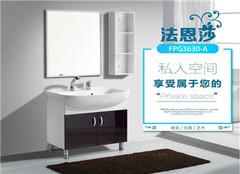 法恩莎卫浴是几线品牌 法恩莎浴室柜价格、维修电话介绍