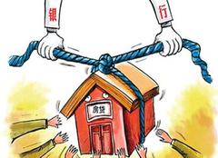 2018年住房贷款利率有变化吗?多久可以享受新利率