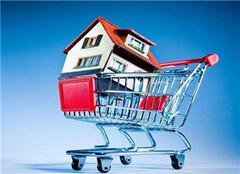 潘石屹谈房地产税:二套以内不应该征收 房价将下降
