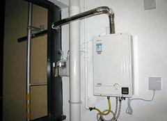 燃气热水器和电热水器的区别 哪个更安全