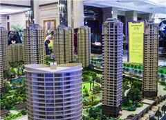 1一32高楼层选几楼最佳 最好楼层风水和属相介绍