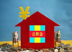 2018银行提高房贷利率5%至10%,对之前买的房有影响吗?还贷会增加吗?