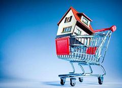 房地产税3次亮相两会,难道房价真要大跌?且看你城市房价走势最新消息!