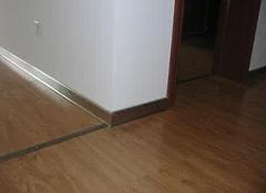 铝合金踢脚线好吗 有哪些使用优点