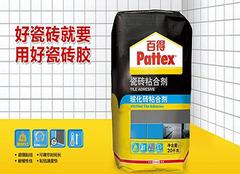 贴玻化砖用什么粘合剂好 使用有哪些注意要点