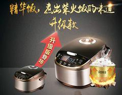 美的智能电饭锅好吗 美的智能电饭锅哪款好