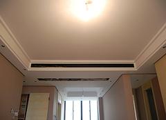 空调除湿和制冷有什么区别 空调除湿和制冷哪个省电