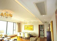 中央空调维修方法有哪些?中央空调如何保养