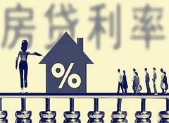 2018年房贷将呈现三大趋势 降增速涨利率保刚需 圆你买房梦!