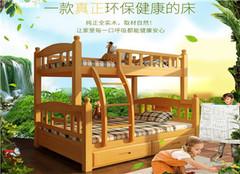  儿童床尺寸一般是多少 哪种床比较好呢