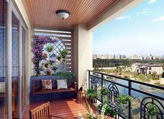 阳台装修设计及预算陷阱 简单为你辨别分析