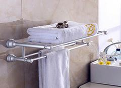 卫浴挂件保养小妙招 教你怎么保养好