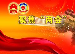 又是民生问题 今年江苏要出台16项新的法律法规