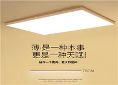 卫生间常见照明设备推荐 应该如何选择呢