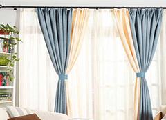 布艺窗帘价格怎么算 不同材质价格是多少