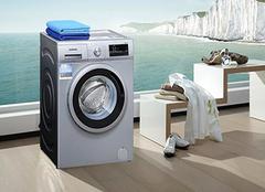 西门子全自动洗衣机怎么用 哪个品牌全自动洗衣机好