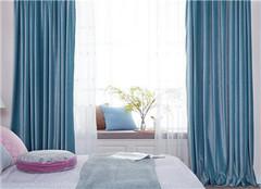 布艺窗帘哪个品牌好 开加盟店要注意哪些