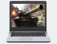 华硕笔记本电脑怎么样 值得买吗