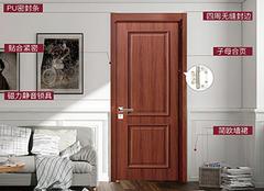 600元左右的实木复合门 实木复合门哪些品牌好