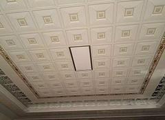 铝扣板吊顶怎么装修 装修步骤要按这么来