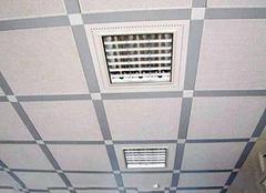 铝扣板吊顶施工工艺如何 以及铝扣板吊顶价格怎样