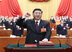 人民网评:主席宪法宣誓昭示了什么