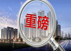 """金三银四:苏州楼市""""金三""""库存不完全盘点"""
