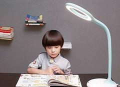 孩子护眼灯哪款好 孩子护眼灯怎么选购