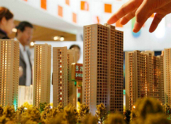 2018房价会是高是低?价格乱对谁影响最大?