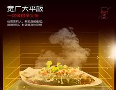 用微波炉做烤鱼怎么做好吃吗   微波炉做烤鱼方法