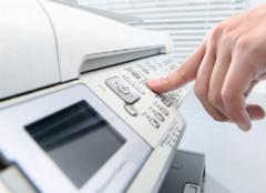 打印机怎么扫描 其扫描功能怎么用呢