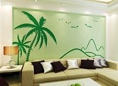 绿森林硅藻泥质量怎么样 让家居空气更清新