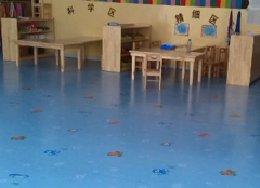 塑胶地板有毒吗 该怎么拆除呢