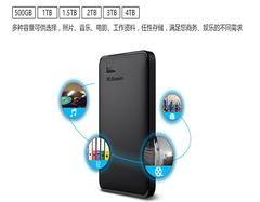 移动硬盘和u盘的区别   移动硬盘和u盘哪个好用
