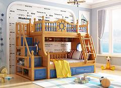 怎么购买儿童床 购买儿童床需要注意哪些因素