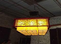 中式仿古吊灯价格贵不贵 怎么挑选中式仿古吊灯