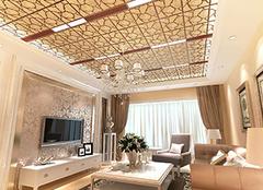 客厅吊顶需要哪些材料 哪些材料可以带来更好效果