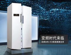 西门子冰箱怎么样   西门子和海尔冰箱哪个好