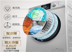 TCL桶中桶免污洗衣机 清洁更高效