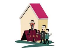 户口可以强制迁出吗 18年二手房户口强制迁出规定