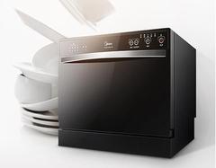 家用自动洗碗机好用吗   西门子、老板和方太哪款洗碗机好用