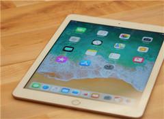 2018年苹果新版平板电脑 9.7英寸iPad推荐