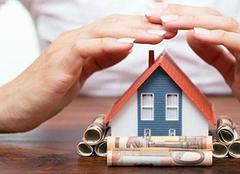 公积金买房有什么好处?请关注公积金贷款买房新政体现三大变化!