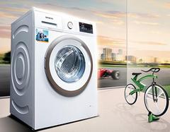 TCL和西门子洗衣机哪个好用? 千元高性价比洗衣机推荐