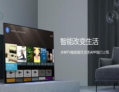 OLED智能电视好用吗?创维、索尼和飞利浦OLED智能电视推荐