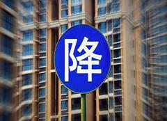 马云、王健林、李嘉诚等大佬劝你别买房,为啥就是不听话呢?