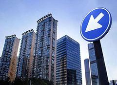 2018房产税大局已定 财政部释放重要信号!炒房客和刚需会区别对待