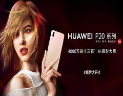 小米MIX2S挑战华为P20和iPhoneX   结果惊人
