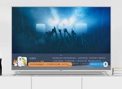 夏普电视哪种型号好 夏普电视各型号区别